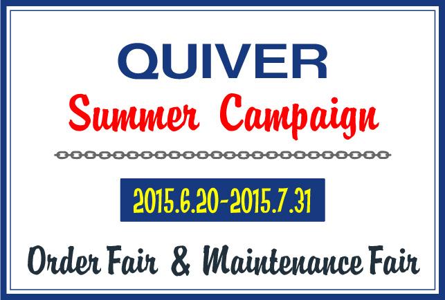 2015-QUIVER-SummerCampaign