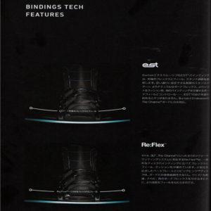 BIN-tech-1