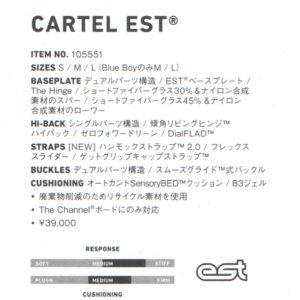 cartel-2--2