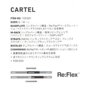 cartel-2