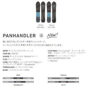 fp-panhandler-2