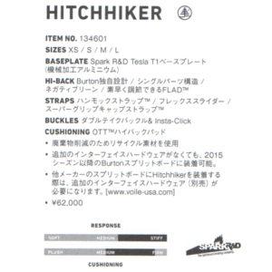 hitchiker-2