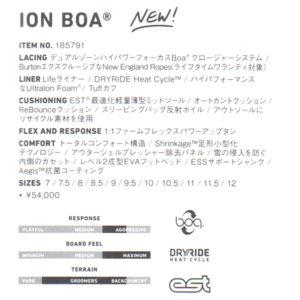 ion-boa-2