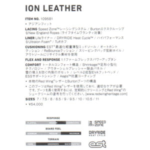 ion-leather-2