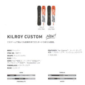 kilroy-custom-2