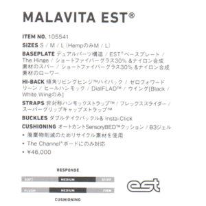 maravita-est-2