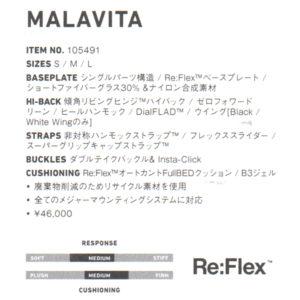 maravita-refrex-2