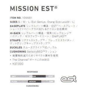 mission-est-2