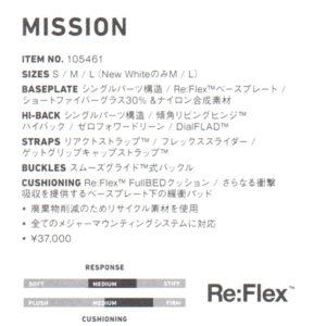 mission-reflex-2