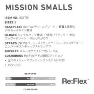 mission-small-2