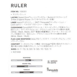 ruler-2