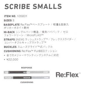 scribe-small-2