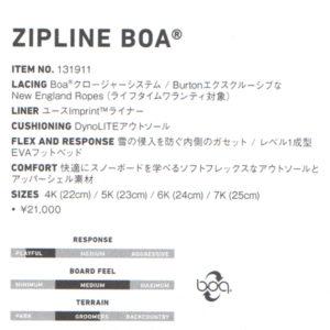zipline-2